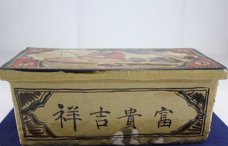 磁州窑红黄彩瓷枕